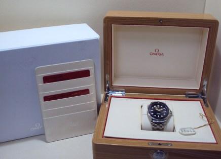 20017c